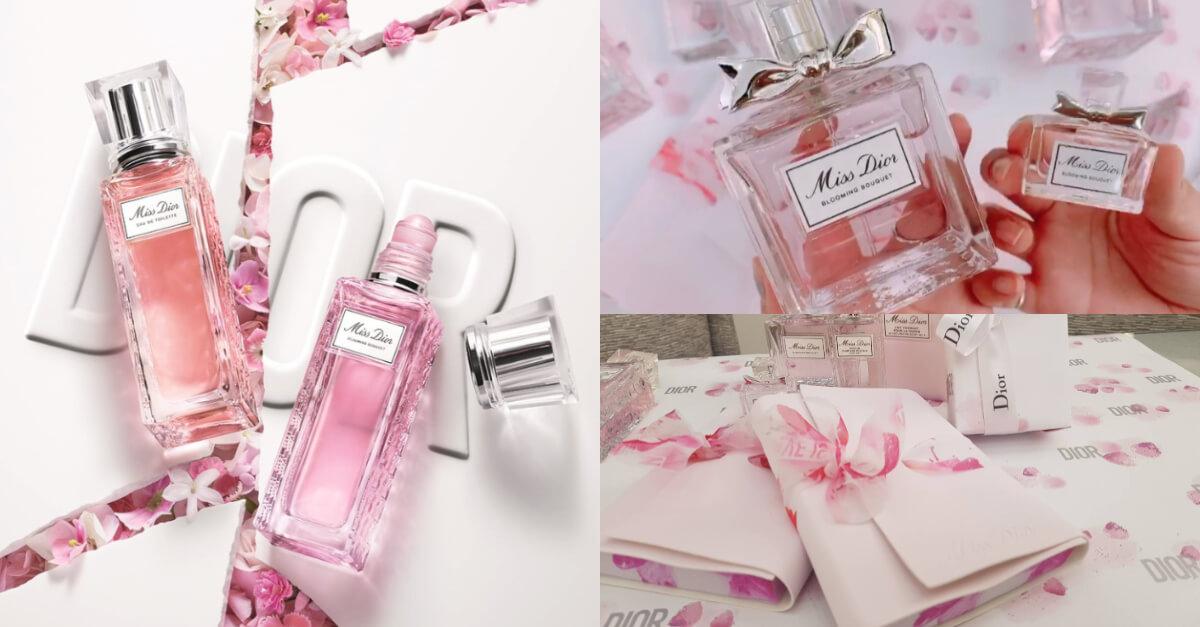 情人節禮物推薦!Dior最賣香水是「這罐」,買大送小還送皮革壓花筆記本