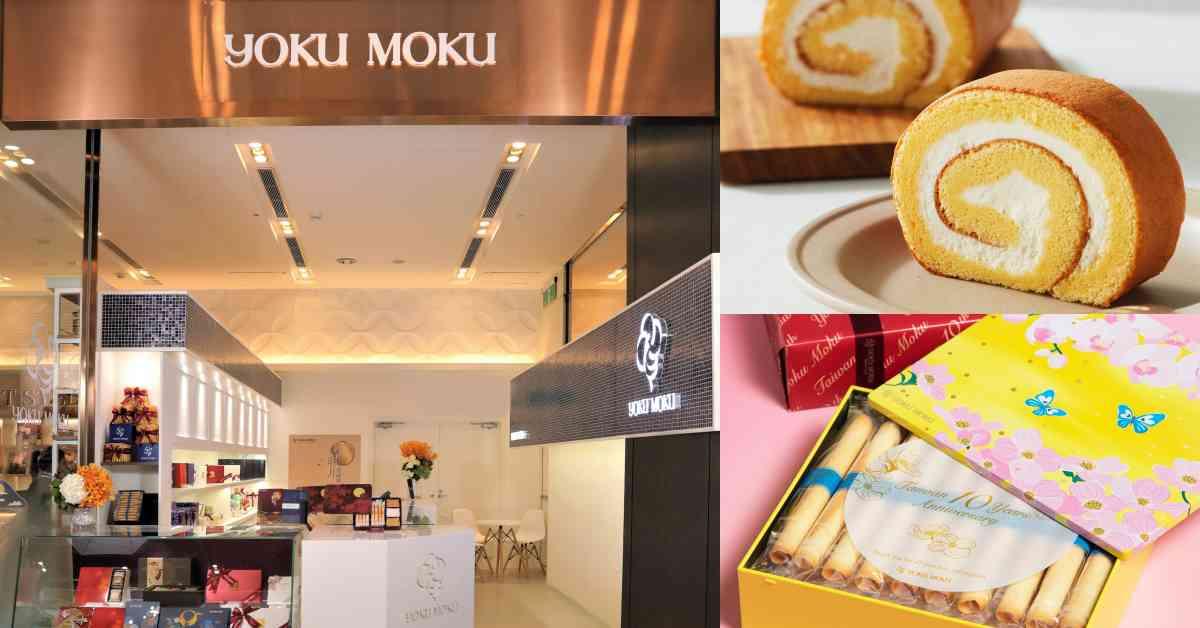Yoku Moku蛋捲沒這個好吃!號稱日本5大必吃生乳卷正式登台!限量空運直送,如何搶、價錢多少看這裡!