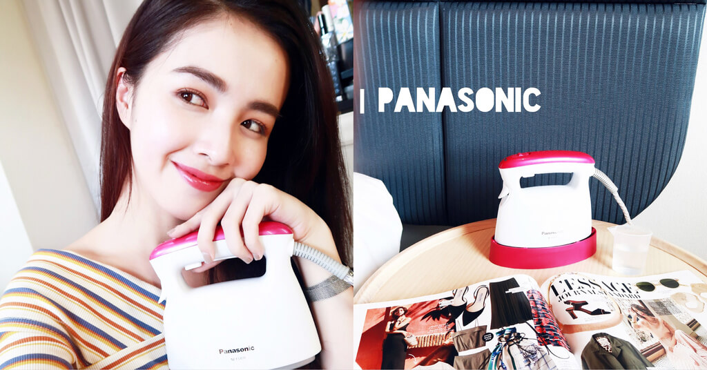 |日常|女生必買!風靡日本的Panasonic蒸氣電熨斗 台灣也買的到啦