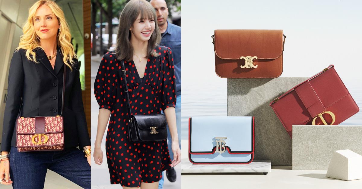 2019入手名牌包趨勢!從Celine、Burberry到Dior都推出了「復古方包」