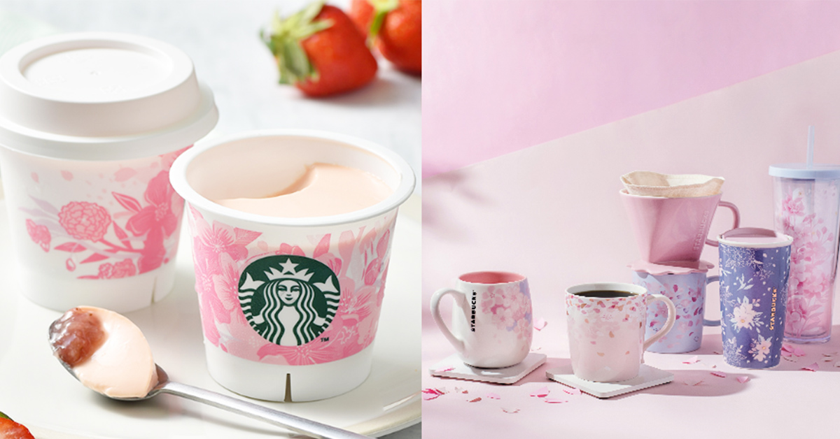 星巴克春櫻系列粉嫩登場!初戀系櫻花馬克杯、咖啡包花都開好了
