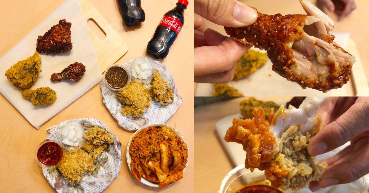【食間到】首爾炸雞來了!金山南路上不起眼小店,裡頭藏著地表最強韓式炸雞