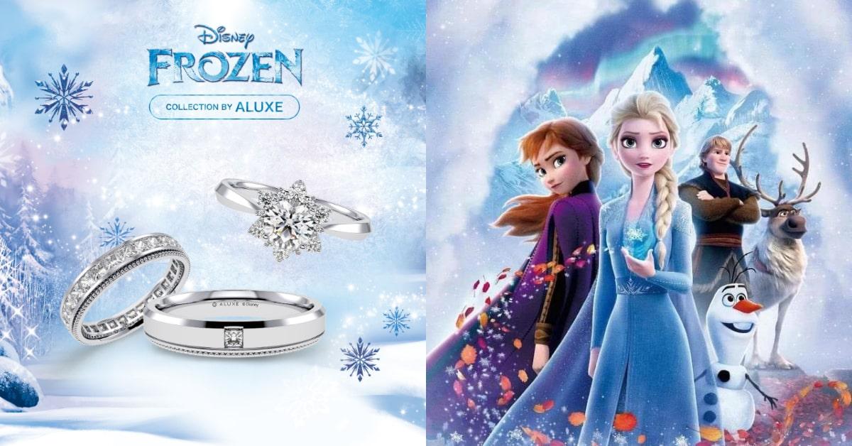 迪士尼婚戒展現女力態度!「冰雪奇緣婚嫁系列」童話愛情勇敢登場,閃耀冰晶般愛情光芒