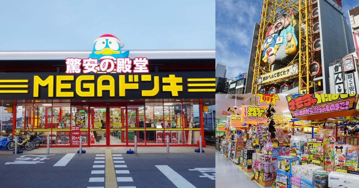 「唐吉訶德」台灣一號店落腳西門町!地點、時間大公開!