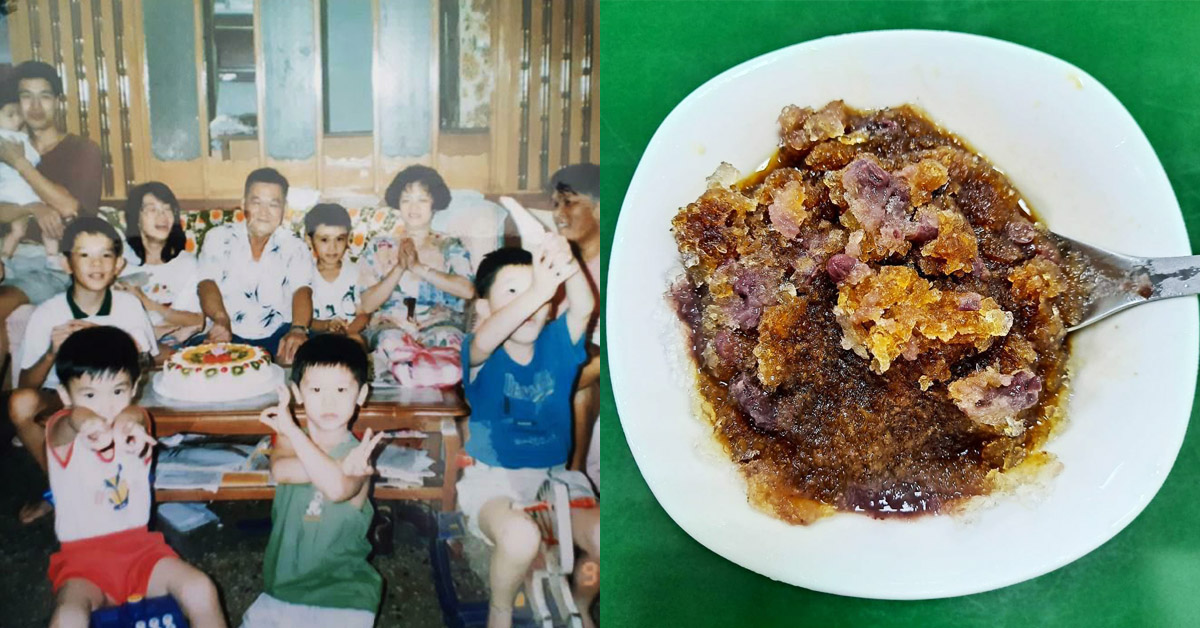【克編雜記】基隆冰品吃不完!這碗「手作黑糖紅豆剉冰」憶起我與外公外婆的美好時光