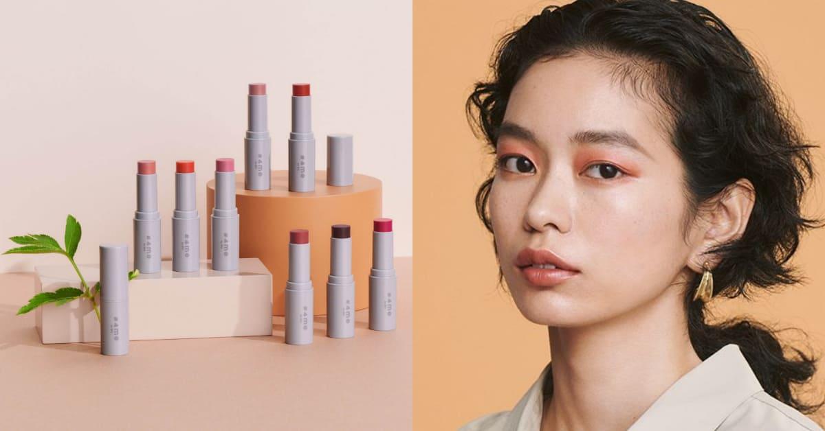 GU美妝系列9月上市!彩妝系列環保訴求,文青設計100元上下就能可手,不買說不過去!
