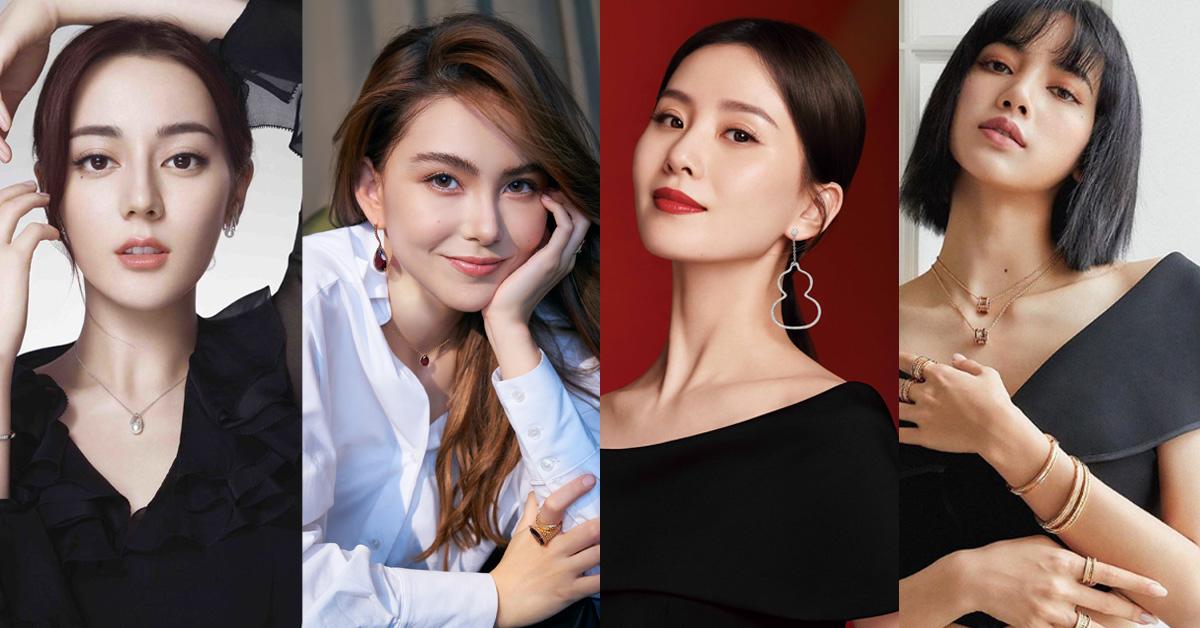 Blackpink Lisa、木村光希、迪麗熱巴...誰最有帶貨力?先從代言珠寶品牌比起!