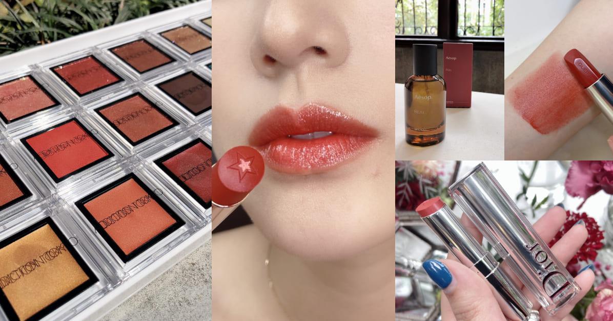 【美週Buy一下】本週6大新品!Aesop男人也愛的玫瑰香、YSL抗汗粉底、嬌蘭、Dior唇膏必買色看這篇