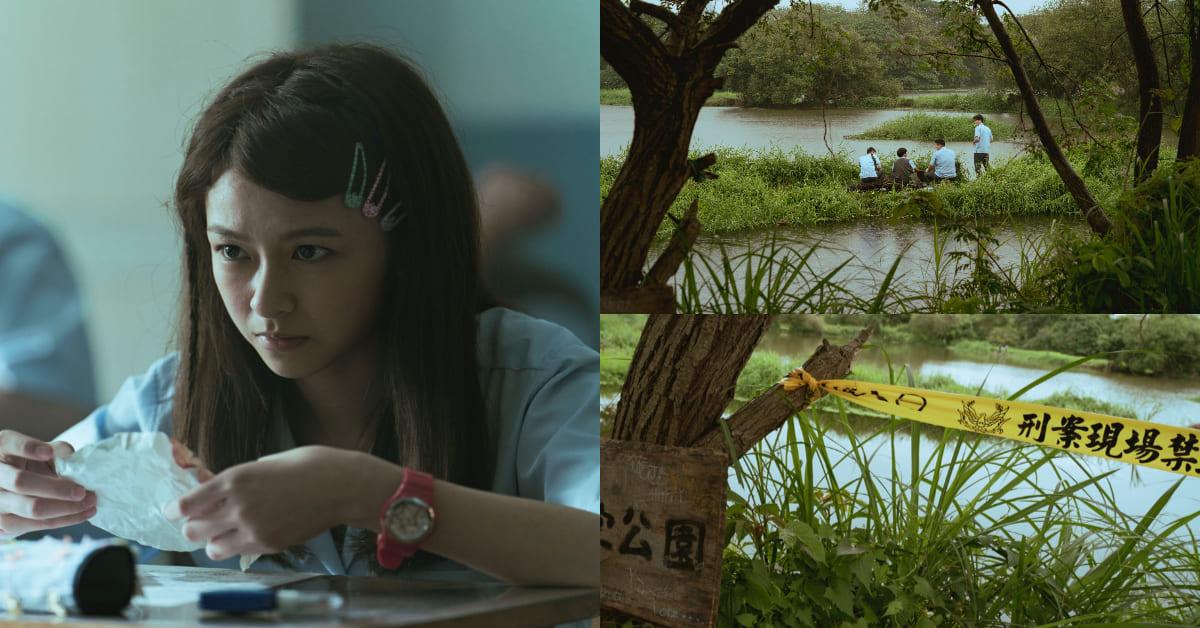 《當男人戀愛時》監製新作!今夏最奇幻迷你影集《池塘怪談》登場,燒腦、懸疑、喜劇元素通通有