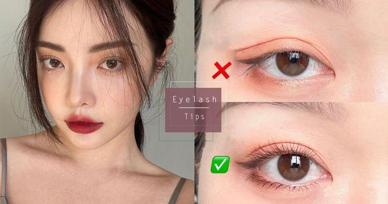 化妝菜鳥必看!新手刷睫毛3大常見誤區,這樣刷眼妝乾淨又持久!