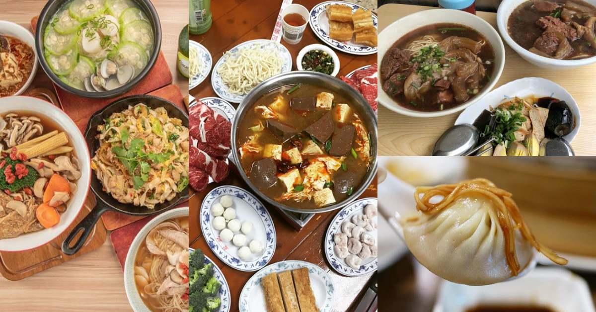 濟南路美食只選10間好難!媲美鼎泰豐的雞湯、小籠湯包,司機與老饕都愛的牛肉麵都在這兒!