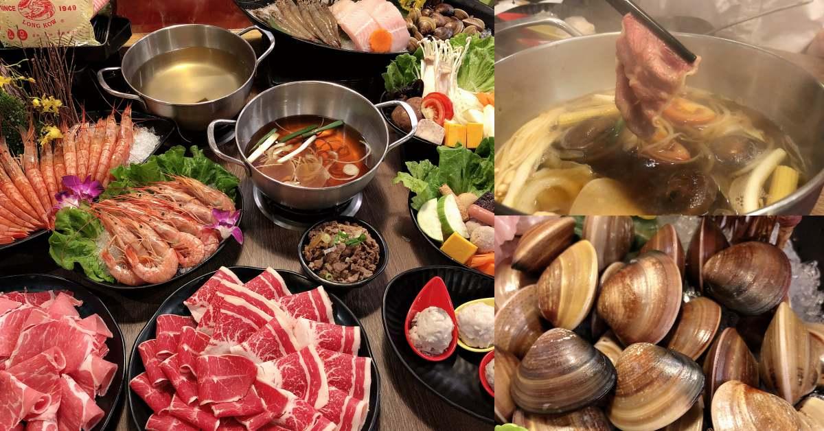 誰說超市火鍋風潮已過?《東吉水產》推出海陸雙拼399吃到飽,超澎湃食材通通吃得到!