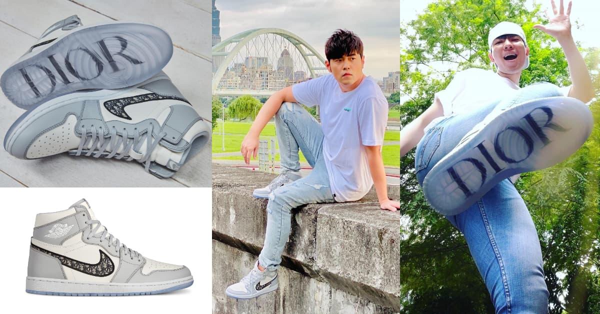 天王加持2020年最火聯名!周杰倫、蕭敬騰端午曬潮鞋,瘋穿Dior x Jordan聯名款