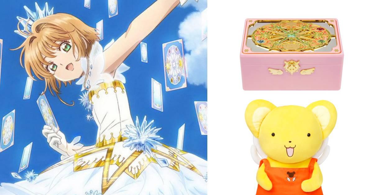 滿滿童年回憶! :CHOCOOLATE釋出庫洛魔法使聯名,還免費送你珠寶盒!