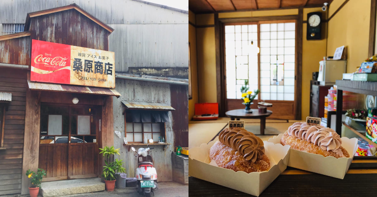 台南甜點推薦「桑原商店」,昭和風老宅前身是電棒燙髮廊,日本零食、雜貨買到瘋