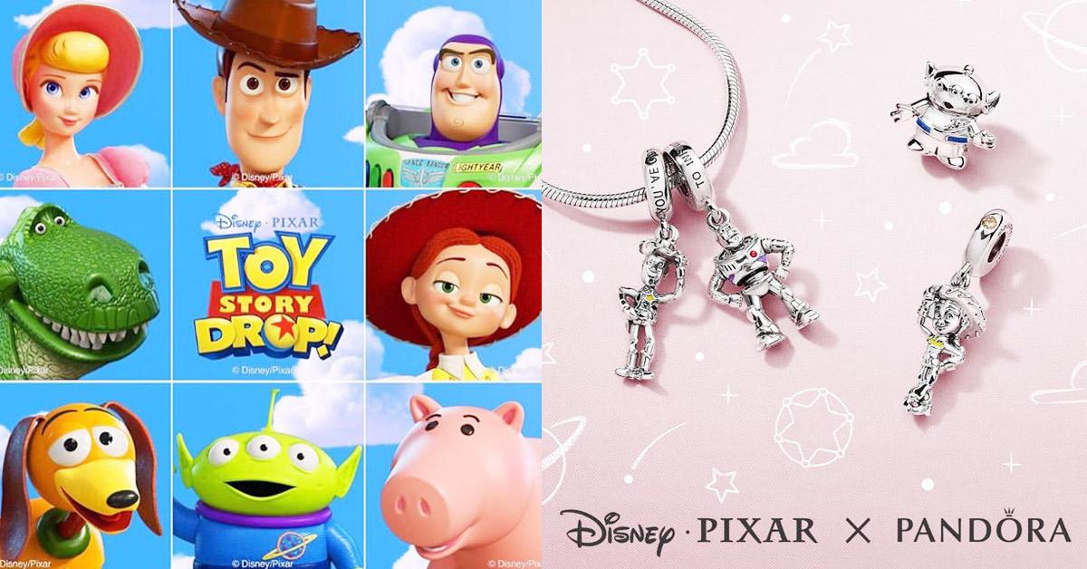 Pandora聯名《玩具總動員》!胡迪、巴斯光年、三眼怪串飾珠寶萌到翻~