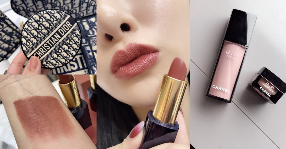 【美週Buy一下】本週6大亮眼新品!雅詩蘭黛豆沙唇膏、Dior花萃保養、資生堂禮盒5千有找