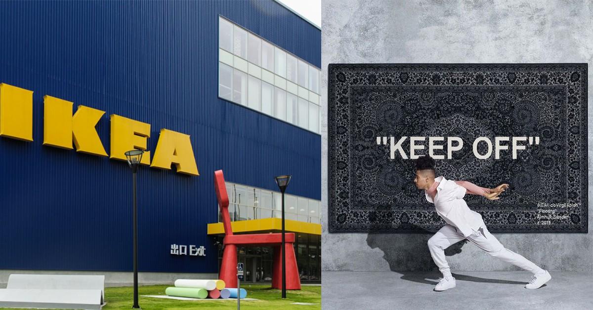 Off-white x IKEA 限定地毯台灣也買的到!網羅各國設計師,全台5家門市獨家開搶