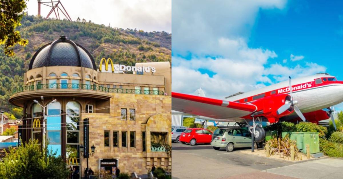 位在飛機、天文台的超酷麥當勞!5個「世界之最」麥當勞下次旅遊一定要去