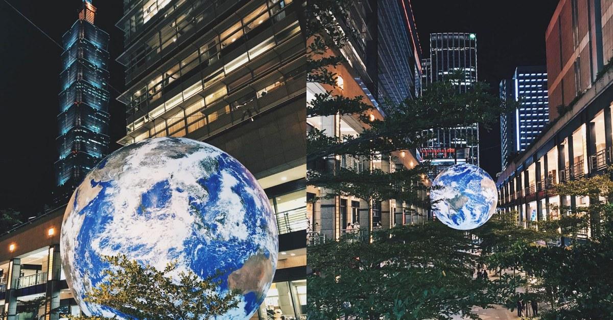 7米高飄浮地球「蓋亞」降臨信義區!美到誤以為香堤大道變成了太陽系