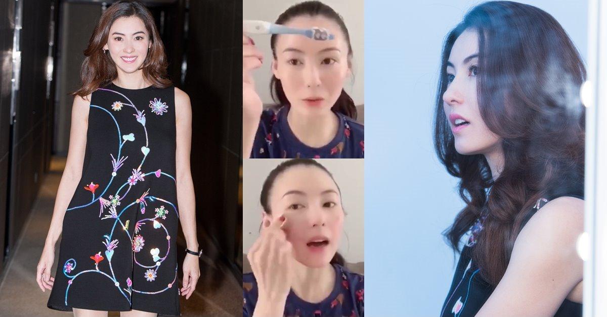 張柏芝畫眉毛竟用牙刷?私下化妝超簡單5步驟,人人都學得會!