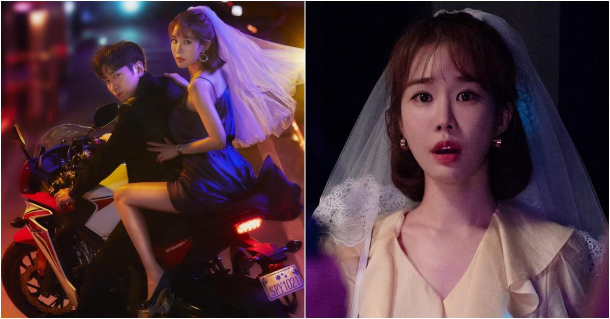 劉寅娜最新韓劇《愛我的間諜》熱播!周旋新歡舊愛之間,「婚姻就是場諜報戰!