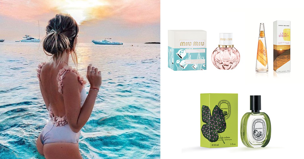 2019夏日10款淡香水推薦!「海島暖陽、香甜花果韻」噴了就不想換的耐聞香氣