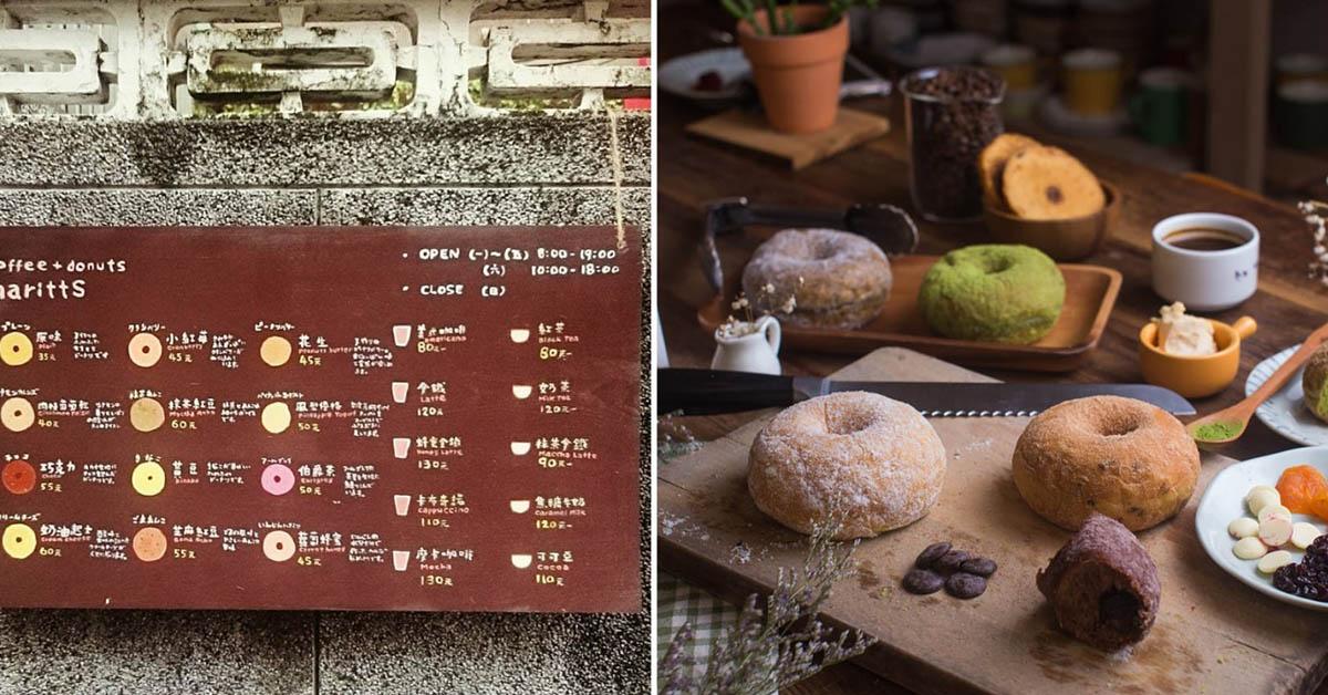 療癒系人氣散步點心:全台 7 間甜甜圈大蒐羅,日式、台式、創新、小米甜甜圈統統有