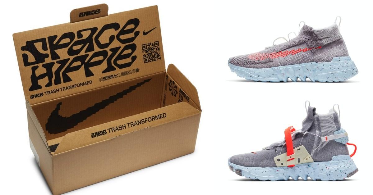 Nike換掉經典包裝?用廢棄回收再製推出全新「Space Hippie 」系列鞋款!