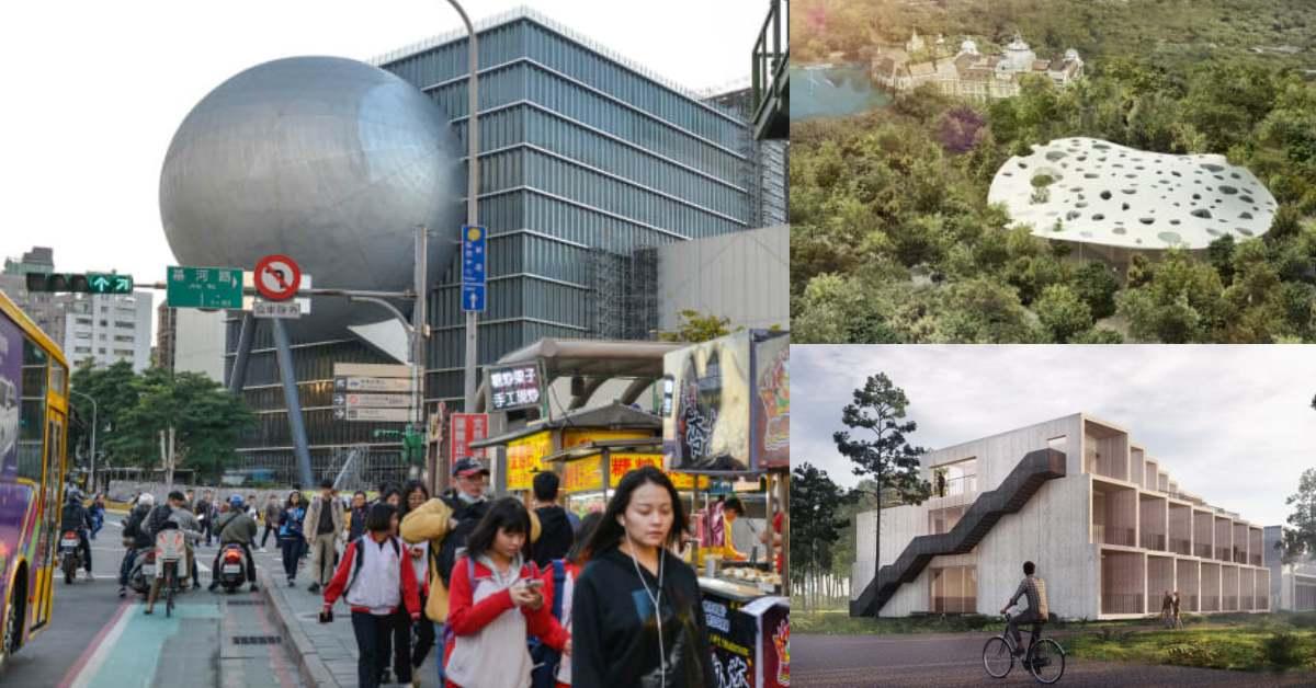 台北表演藝術中心未開先轟動!CNN「2021全球8大最令人期待新建築」,Prada御用建築師操刀