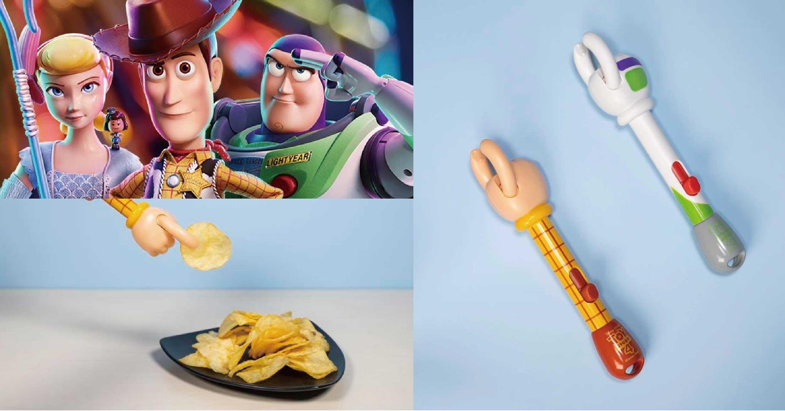 《玩具總動員》迷注意了!「懶人薯片夾」讓胡迪、巴斯光年的「手手」餵你吃洋芋片
