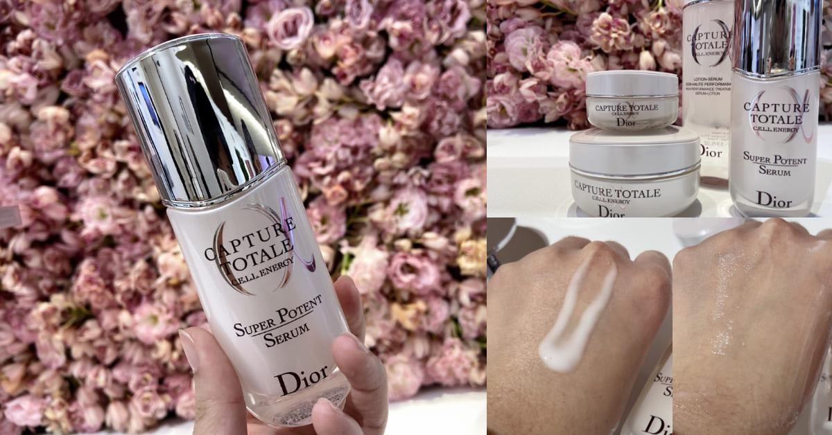 只要7天就能抗老有感?Dior全新逆時能量系列,緊緻提拉3步驟立即回春!
