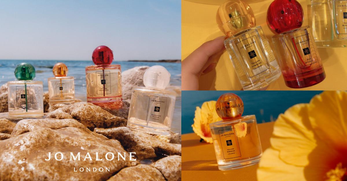 Jo Malone香水再推新品!Blossoms花園系列香水搶先上市,詢問度破表「隱藏黑馬」限量回歸