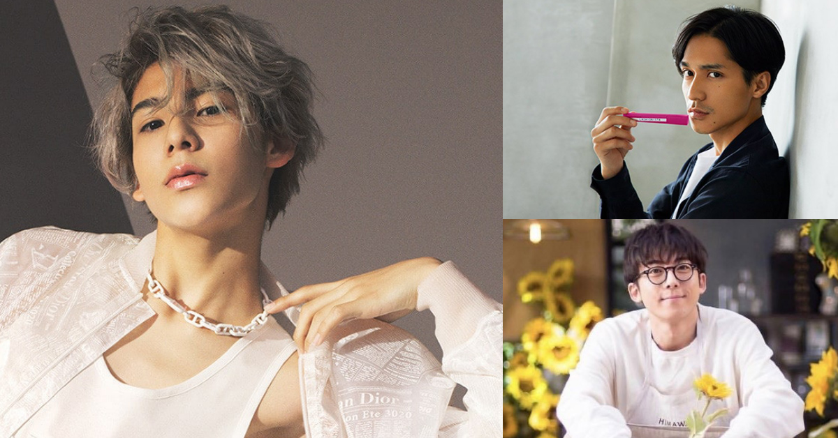日本票選「男性美妝代言人」排行大公開!花美男Raul代言Dior幸運星唇膏引話題,第一名獎落「健康膚色」的他?
