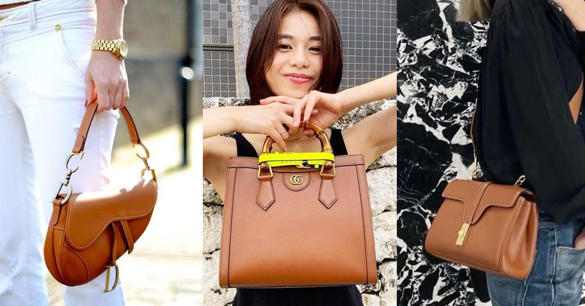 2021焦糖色包包推薦Top 8!Dior、Celine、Loewe...BV「Mount」下半年準備大流行