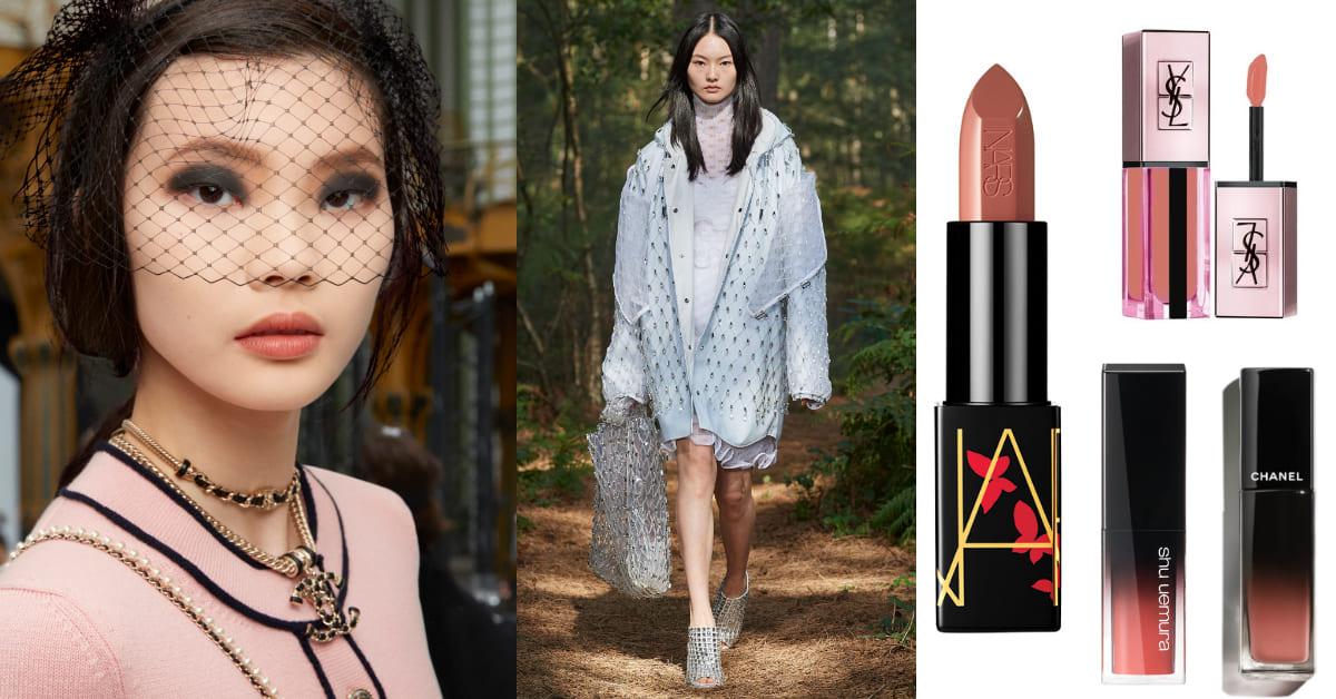 裸色唇膏推薦Top 10!掌握2021春夏彩妝關鍵字,水潤、奶油光一抹還原母胎美肌