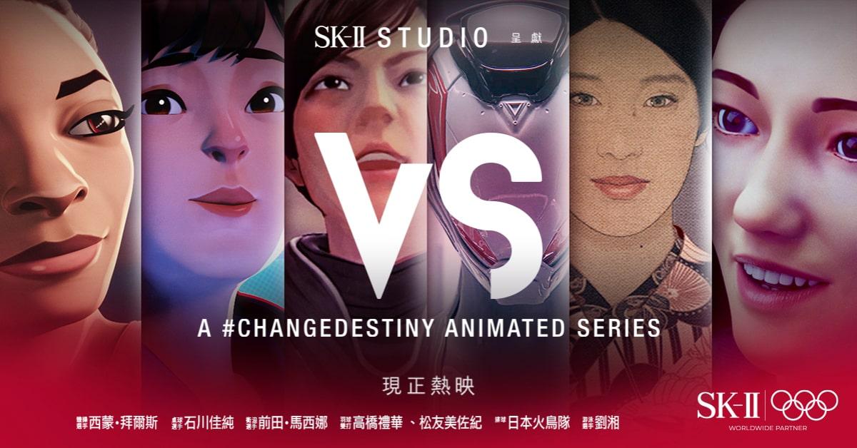 SK-II STUDIO最新力作《VS》動畫系列,真人真事講述女性奧運選手面臨的心魔壓力,超激勵人心絕對是今年必看!