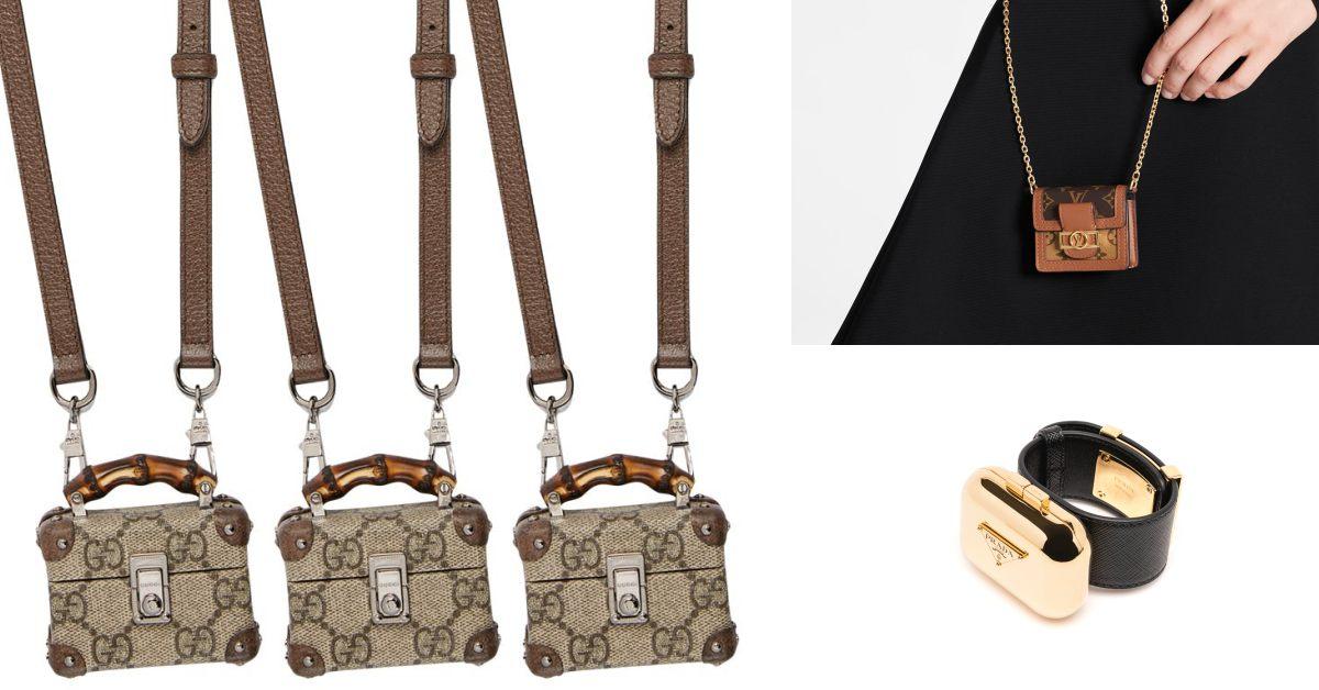 AirPods Pro保護殼時尚品牌跨界搶生意!Chanel、Gucci到LV經典包全縮小,3C女王也要很時髦