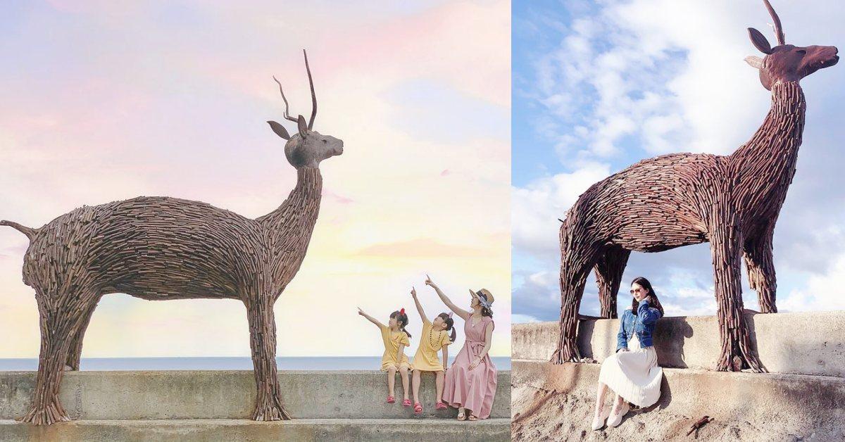 巨型羊全部都在這個台東小漁村 !台版瀨戶內海藝術季一夕爆紅!