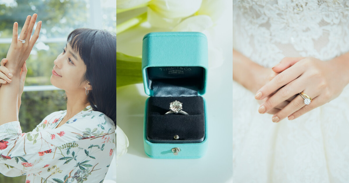 Tiffany婚戒見證愛情的珍貴!獨特設計讓金鐘獎影后温貞菱也愛不釋手