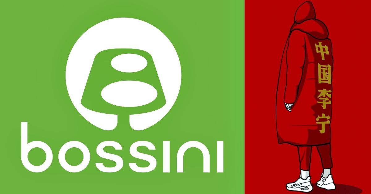 Bossini新東家是「中國版Nike」?香港平價品牌起死回生,股價一夕大漲98%!