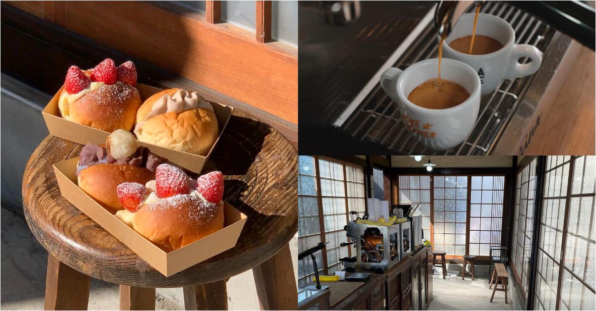 新竹高鐵站美食推薦「哭哭咖啡」!鐵皮屋變身「京都町家」建築,為了 「菓子包」大家甘願排隊!