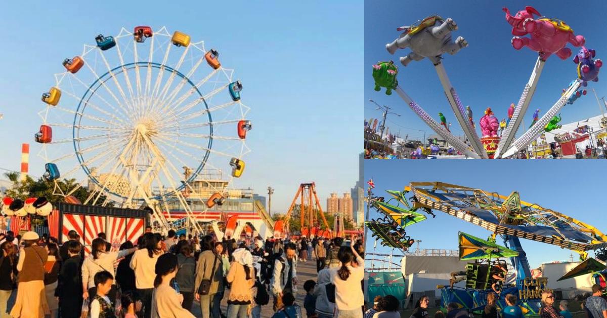 桃園再添超火地標!歐美主題遊樂園「JETS嘉年華」9月進駐,大型遊樂設施、美食市集讓你一天都玩不夠!