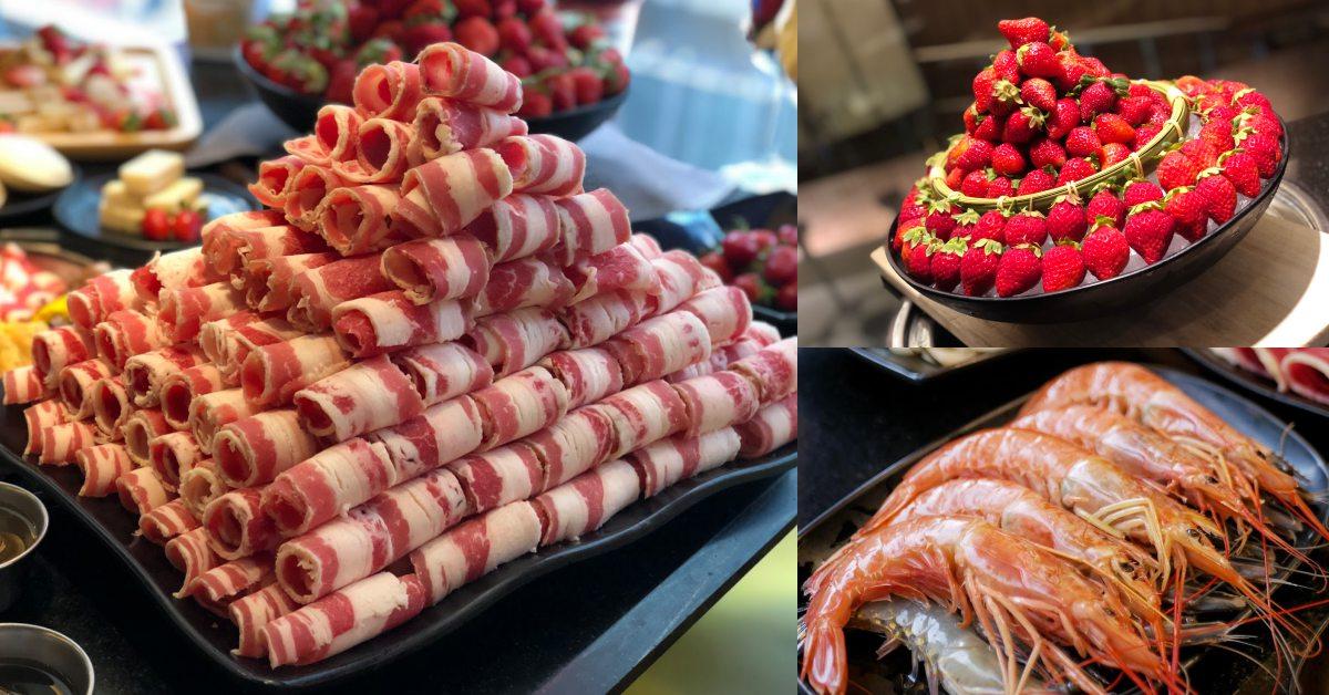 《熊一》讓你大口草莓、大口天使蝦不是夢!打卡免費升級澳洲和牛吃到飽