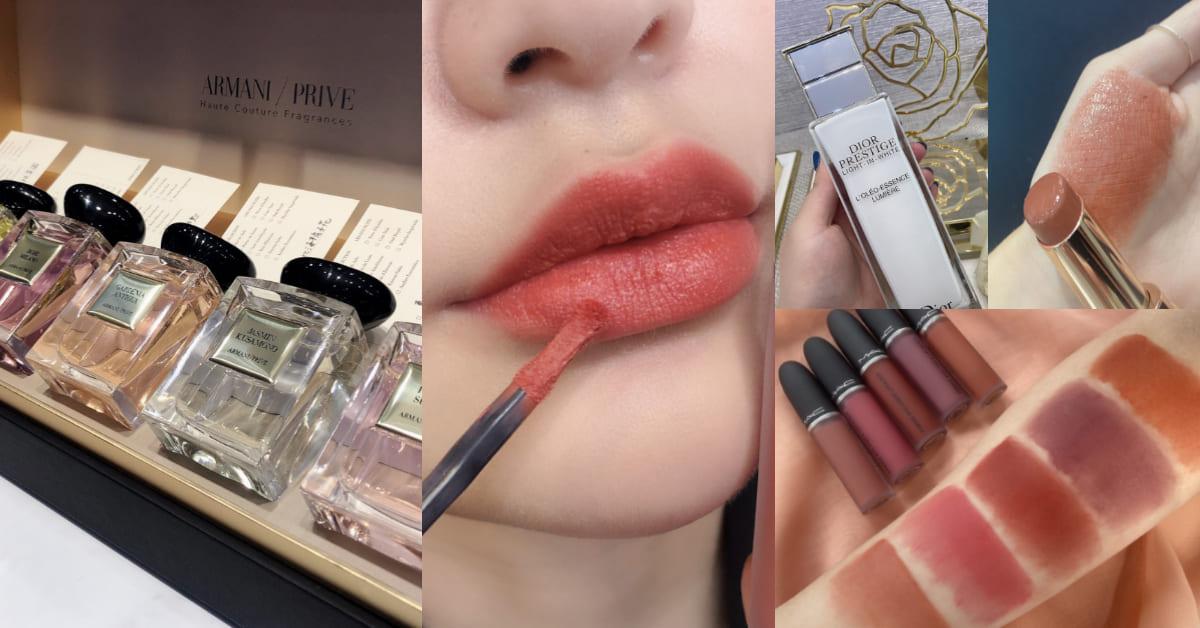 【美週Buy一下】白色情人節這樣挑!Dior亮白精華、GA藍氣墊、M.A.C唇釉打造甜系寶寶唇