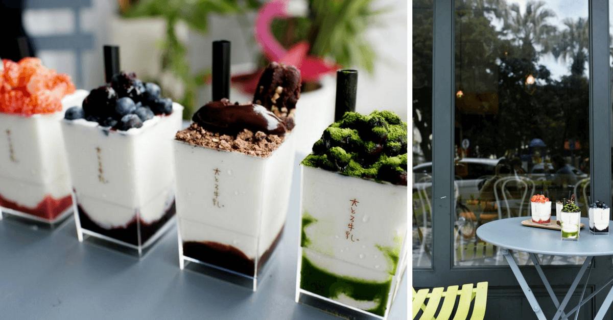 加了膠原蛋白的濃醇牛奶冰!「Ootoro Milk 大とろ牛乳」 莓果配料超豐富,高雄本店4/13正式開幕!