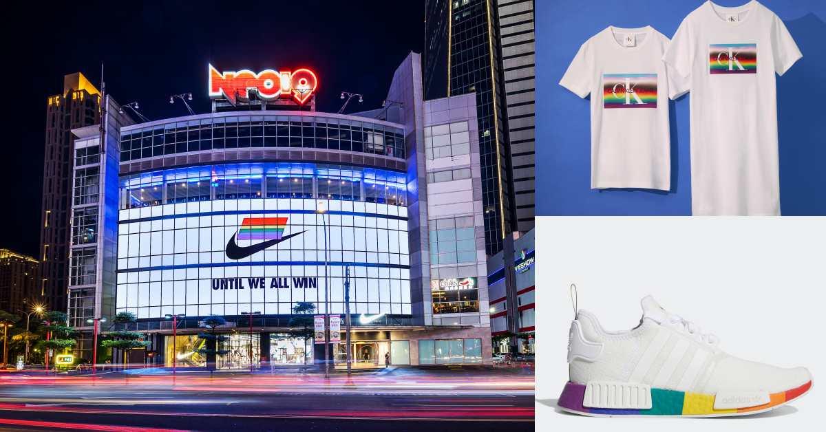愛不分性別!Nike、Adidas、CK、Levi's ...6大品牌推出彩虹單品,歡慶同志驕傲月!