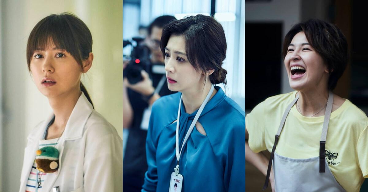 【E滴水水】《我們與惡的距離》賈靜雯、林予晞、曾沛慈「女力」爆發!5位角色精彩回顧