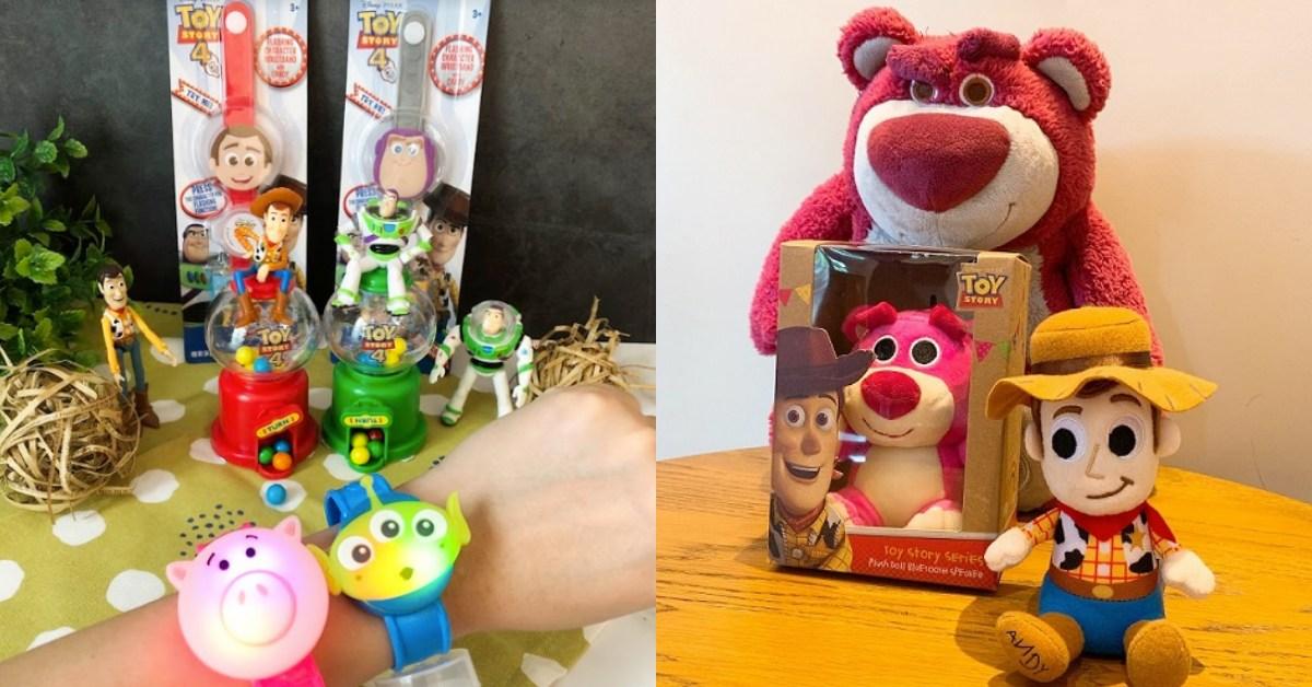 7-11玩具總動員周邊來了!發光手環、隨身風扇、藍芽喇叭、扭蛋糖果機超萌登場