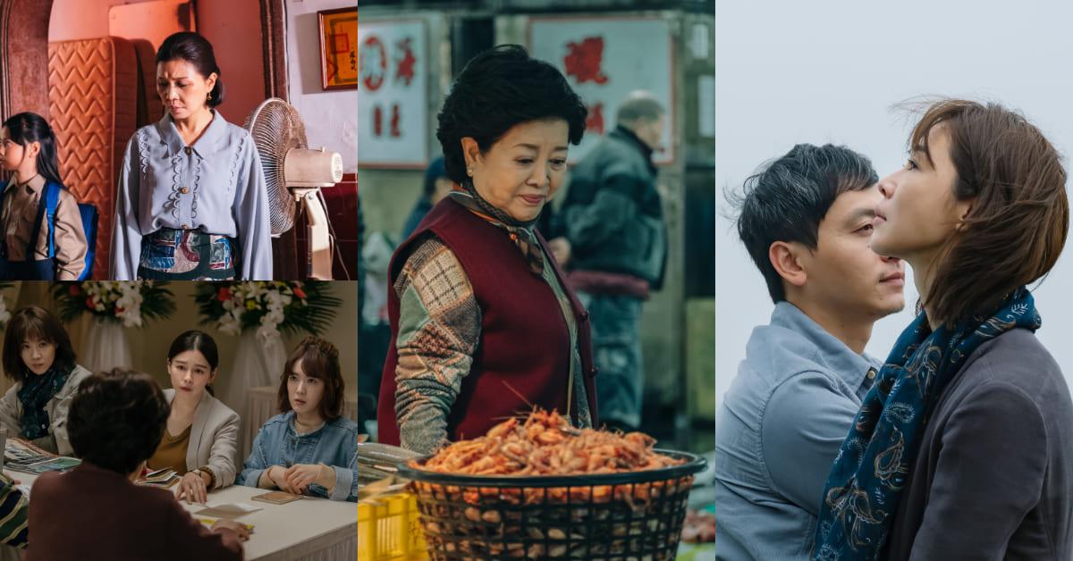 《孤味》金馬6項入圍!徐若瑄首部監製電影,10個金句催淚不斷,「每個家,都有解不開的結」